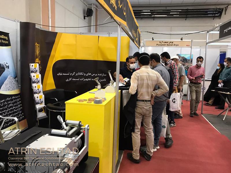 نمایشگاه بینالمللی معدن و ماشینآلات